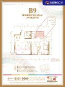 宝能城市广场3室2厅1卫102平方米户型图