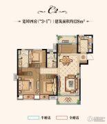 中海碧林湾3室2厅2卫128平方米户型图