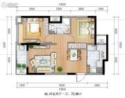 汉口公馆・远洋心汉口二期2室2厅1卫72平方米户型图