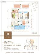 清晖嘉园2室2厅1卫89--90平方米户型图