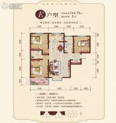 风和庭院3室2厅2卫114平方米户型图
