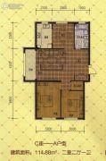 万豪・国际花园2室2厅1卫114平方米户型图