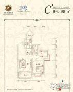 宇宏健康花城2室2厅1卫94平方米户型图