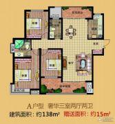 盛邦大都会3室2厅2卫138平方米户型图