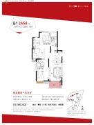 新力珑湾3室2厅2卫108平方米户型图
