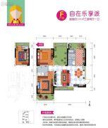 鑫远・玲珑3室2厅1卫111平方米户型图