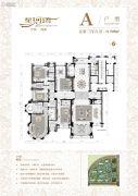 沈阳星河湾5室3厅6卫549平方米户型图