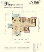 尚品V都市3室2厅2卫0平方米户型图