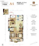 九城嘉佳家3室2厅2卫120平方米户型图