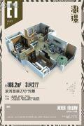 �{�Z3室2厅1卫108平方米户型图