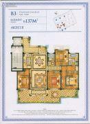 四季原著4室2厅2卫137平方米户型图