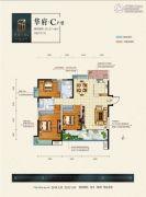 竹园华府3室2厅2卫157平方米户型图