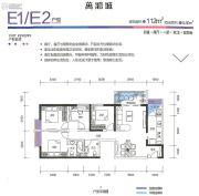 万彩城4室2厅2卫112平方米户型图