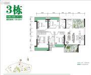 文华豪庭4室2厅2卫129平方米户型图
