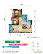 佳兆业广场2室2厅1卫68平方米户型图