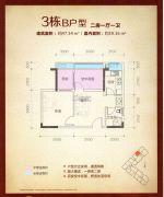 泰瑞名轩2室1厅1卫47平方米户型图