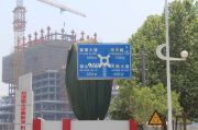 中豪国际星城交通图