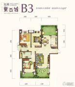龙湖紫云台3室2厅2卫124平方米户型图