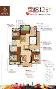 四季金辉4室2厅2卫125平方米户型图