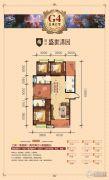 盛世漆园4室2厅2卫114平方米户型图