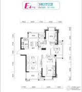 融侨悦府3室2厅2卫116平方米户型图