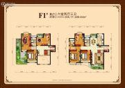 外海中央花园6室2厅3卫225--228平方米户型图
