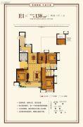 奥克斯缔壹城颐�Z园4室2厅2卫138平方米户型图