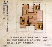 御龙仙语湾3室2厅2卫175平方米户型图