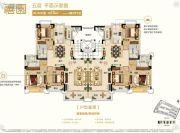 恒大御湖湾3室2厅2卫126平方米户型图