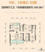 中建・江湾壹号4室2厅3卫164平方米户型图