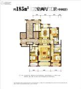 中海御道3室2厅3卫185平方米户型图