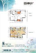 香樟林4室2厅2卫117平方米户型图