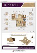 中国铁建国际城3室2厅1卫121平方米户型图