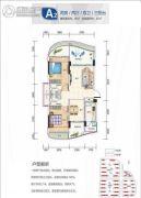 清凤椰林湾2室2厅2卫0平方米户型图