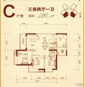 柳工・颐华城3室2厅1卫100平方米户型图