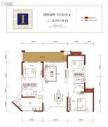 金盘・世界城3室2厅2卫130平方米户型图