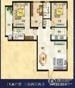 美巢蓝钻3室2厅2卫122平方米户型图