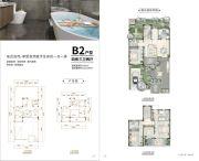 世合理想大地・至真里4室2厅3卫141平方米户型图