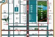 荣民宫园中央交通图