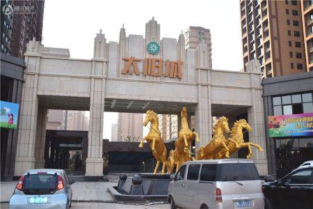 漯河・昌建MOCO太阳城