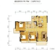 金江外滩3室2厅2卫108平方米户型图