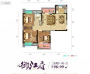 汉口御江澜庭3室2厅1卫98--99平方米户型图