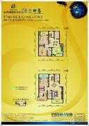 日月湖国际生态城4室3厅2卫156平方米户型图