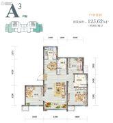 天房�Z悦府3室2厅2卫125平方米户型图