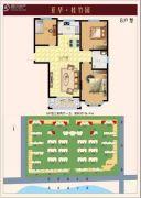 亚华桂竹园3室2厅1卫126平方米户型图