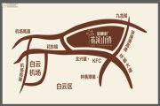 金融街・花溪小镇交通图