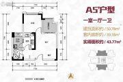 金易E世界1室1厅1卫0平方米户型图
