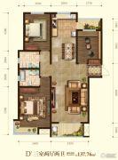 天河悦城3室2厅2卫137平方米户型图