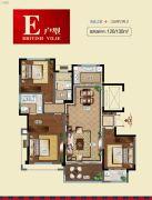 华皓英伦联邦3室2厅2卫126平方米户型图