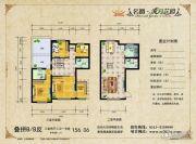 名爵・滨河花园3室2厅3卫156平方米户型图
